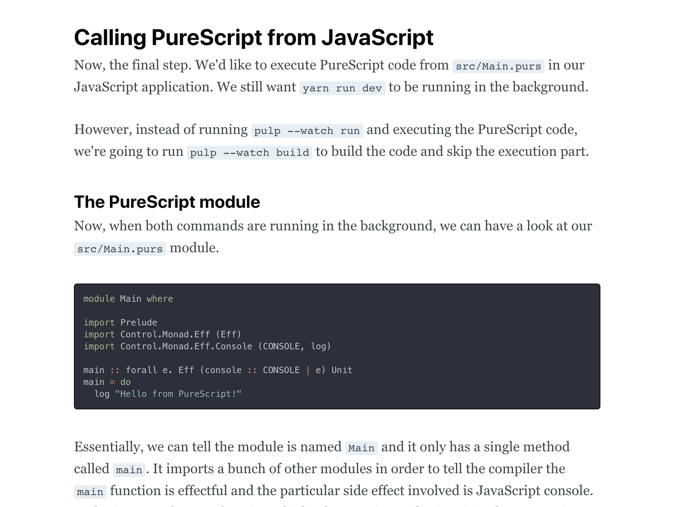 Integrate PureScript with your JavaScript application